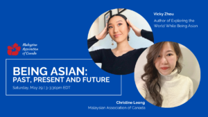 Being Asian: Past, Present and Future