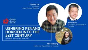 Conversation with Timothy Tye: Ushering Penang Hokkien into the 21st century